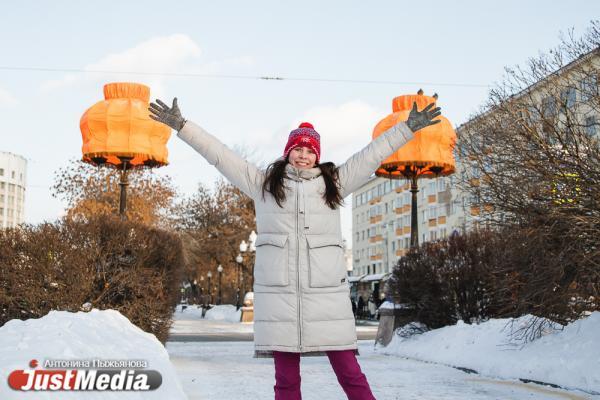 Гид Екатерина Дербукова: «Ожидается солнечная и морозная погода, но это не повод сидеть дома». В Екатеринбурге -15 градусов