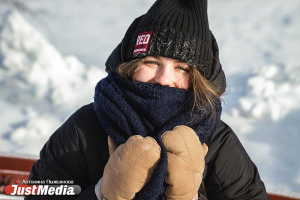 Пиарщик Карина Ещерякова: «Февраль – это последний месяц, когда можно насладиться зимними забавами». В Екатеринбурге -14 градусов