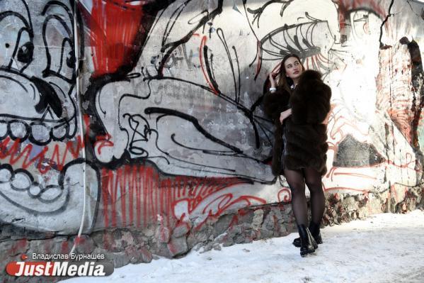 Студентка Яна Филатова: «Зима выдалась довольно холодной, надеюсь, что морозы отошли». В Екатеринбурге -3 градуса