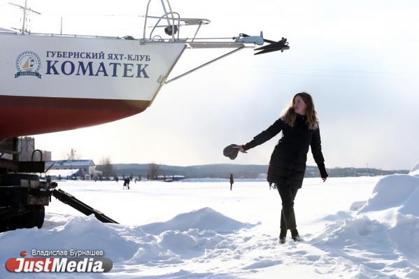 Менеджер банка Ольга Литвинова: «Ждите плюсовую температуру и позитивное настроение». В Екатеринбурге +4 градуса
