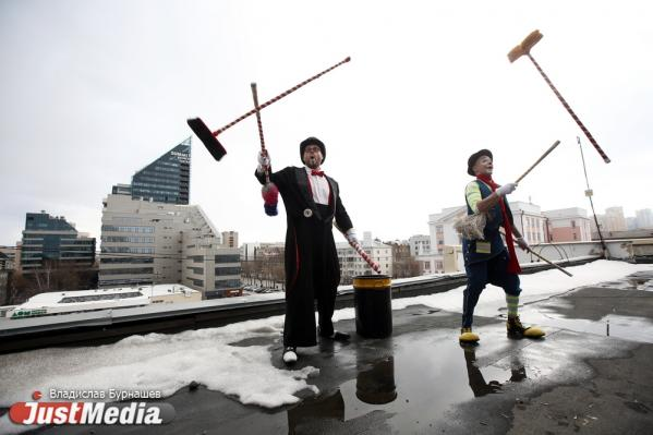 Клоуны Александр Филатов и Олег Величко: «Сегодня ясно, солнечно, прекрасно. Но это не точно». В Екатеринбурге +8 градусов