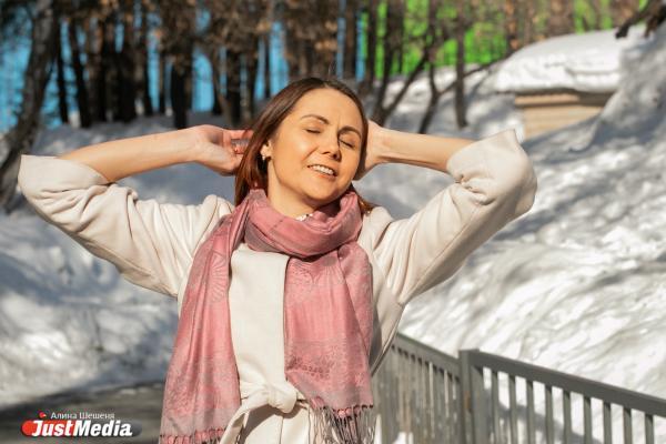 Блогер Екатерина Кущак: «Люблю Екатеринбург, особенно весной». В столице Урала +7 градусов