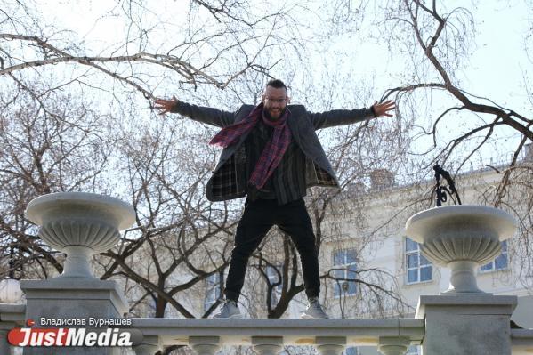 Семен Чирков, «Урал Опера Балет»: «Так хочется выскочить из душного офиса и просто кайфовать». В Екатеринбурге +15 градусов