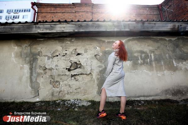 Студентка-библиотекесса Аркадия Грейс Вереск: «Район, в котором я живу, называет Солнечный, но там постоянно ветрено». В Екатеринбурге +15 градусов