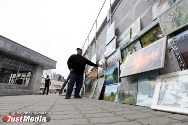 Художник Андрей Головнин: «Я часто нахожусь на свежем воздухе, и творить для меня – это самое интересное и естественное дело». В Екатеринбурге +12 градусов