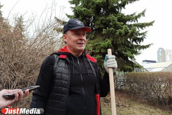 Алексей Орлов принял участие в общегородском субботнике