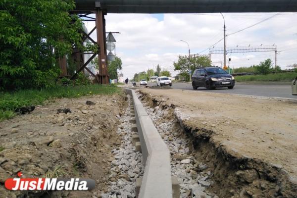 Работы по ремонту улицы Автомагистральная в Екатеринбурге идут с опережением плана