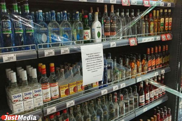 В сети магазинов «Перекресток» на Среднем Урале объявлен сухой закон