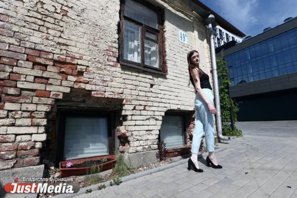 Сотрудник банка Евгения Колесникова: «Пусть всегда будет солнечная погода и восхитительное настроение». В Екатеринбурге +15 градусов
