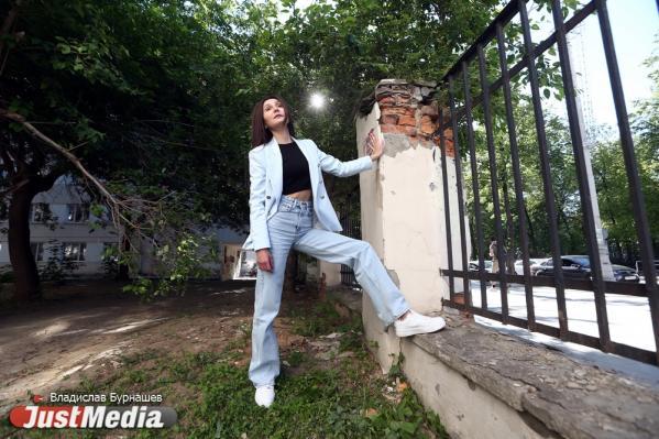 Алена Степанова, менеджер: «Наступило лето, так пусть оно будет головокружительным». В Екатеринбурге +23 градуса