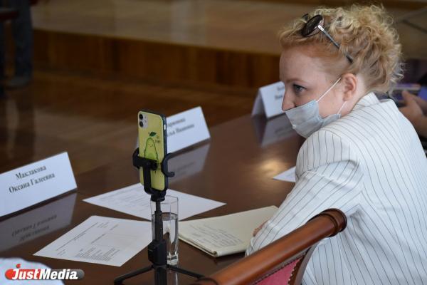 В Екатеринбурге прошло первое заседание Совета неравнодушных граждан