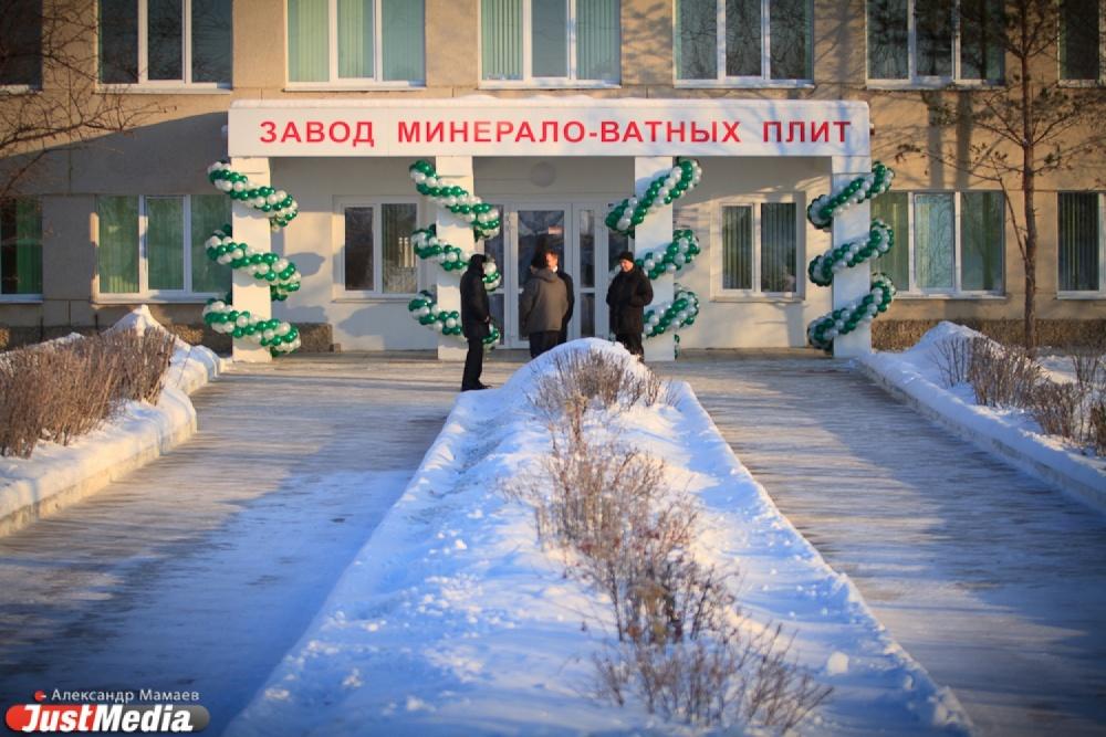 Торжественное открытие новой линии производства изоляционных материалов Богдановичского завода минерало-ватных плит88.