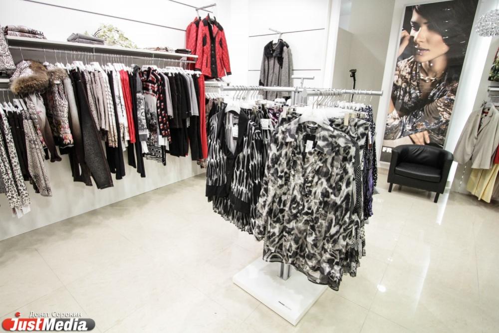Магазин Немецкой Одежды Больших Размеров Доставка