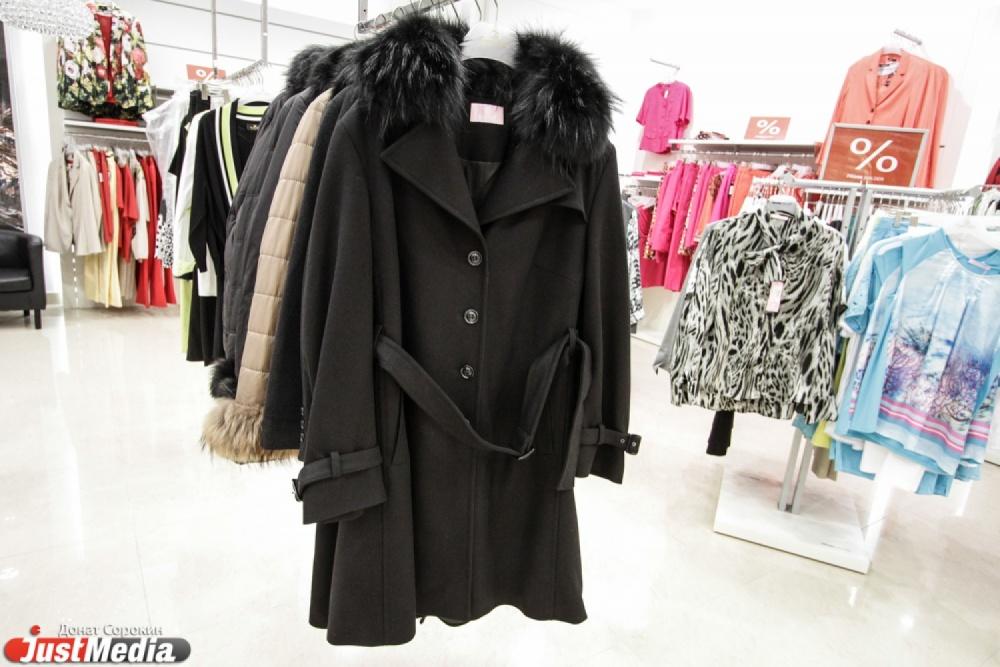 Брендовая Одежда Уфа