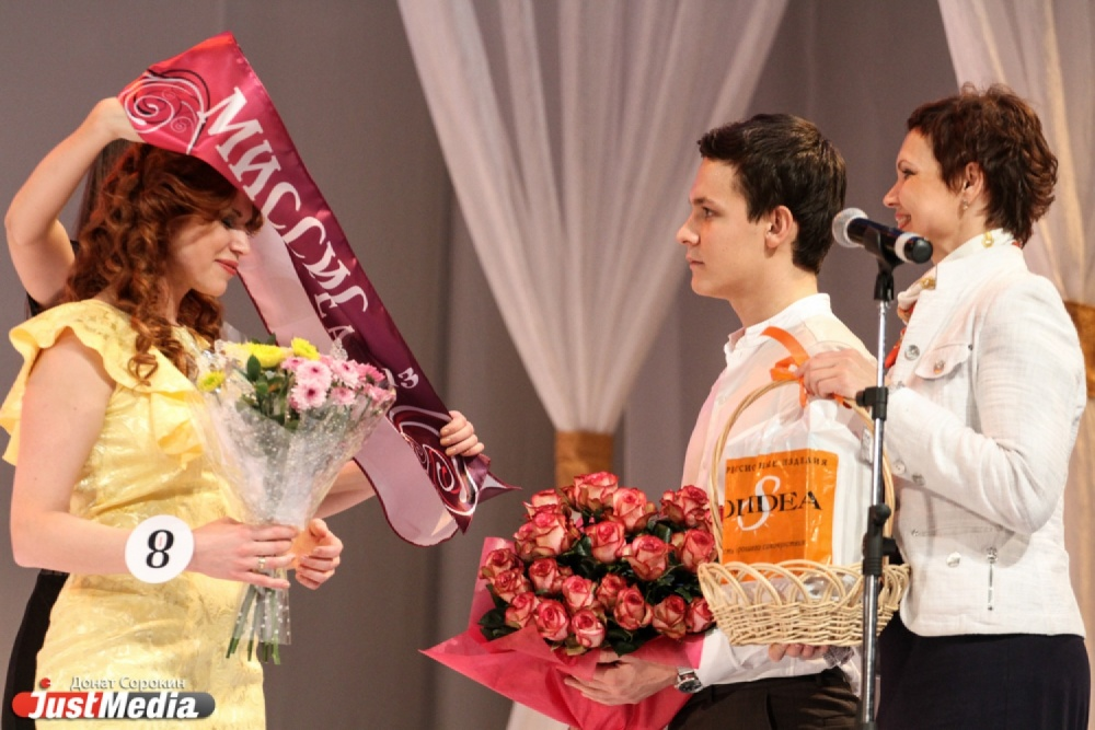 Шоу Программа Екатеринбург